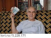 Купить «Пенсионер с веером денежных купюр», эксклюзивное фото № 5228171, снято 31 января 2010 г. (c) Timur Kagirov / Фотобанк Лори