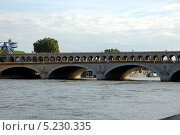 Мост Берси (Pont de Bercy), Париж, Франция (2013 год). Стоковое фото, фотограф Светлана Колобова / Фотобанк Лори