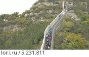 Купить «Недалеко от Пекина, Китай: туристы, идущие вверх и вниз по лестнице Великой Китайской стены», видеоролик № 5231811, снято 21 июля 2019 г. (c) vale_t / Фотобанк Лори