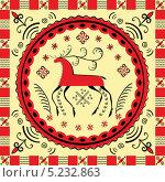 Купить «Мезенская роспись», иллюстрация № 5232863 (c) Инна Грязнова / Фотобанк Лори