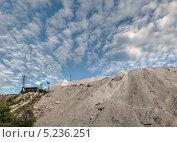 Над горою облака. Стоковое фото, фотограф Ермихина Оксана / Фотобанк Лори