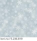 Купить «Бесшовный серебристый фон со снежинками», иллюстрация № 5236819 (c) Светлана Ильева (Иванова) / Фотобанк Лори