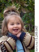 Радость маленькой девочки. Стоковое фото, фотограф Иванова Ирина / Фотобанк Лори