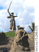 Купить «Монумент «Родина-мать зовёт!» и скульптура советского воина «Стоять насмерть!» в городе Волгограде», фото № 5249075, снято 30 сентября 2013 г. (c) Наталья Кочеткова / Фотобанк Лори