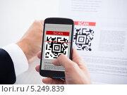 Купить «смартфон в мужской руке сканирует QR-код», фото № 5249839, снято 6 июля 2013 г. (c) Андрей Попов / Фотобанк Лори