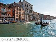 Большой канал. Венеция. Италия. (2013 год). Редакционное фото, фотограф Алла Вовнянко / Фотобанк Лори
