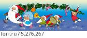 Рождество и Новый год. Стоковая иллюстрация, иллюстратор Марина Рюмина / Фотобанк Лори