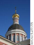 Купить «Купол Христорождественского храма Рогожской слободы, Москва», фото № 5277775, снято 30 января 2012 г. (c) Alexey D. / Фотобанк Лори