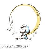 Милый щенок. Стоковая иллюстрация, иллюстратор Вероника Ковалева / Фотобанк Лори