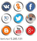 Купить «Иконки социальных сетей на белом фоне», иллюстрация № 5285131 (c) Иван Рябоконь / Фотобанк Лори
