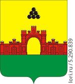 Купить «Герб города Красноармейска», иллюстрация № 5290839 (c) VectorImages / Фотобанк Лори