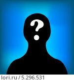 Купить «Символ анонимности», иллюстрация № 5296531 (c) Иван Рябоконь / Фотобанк Лори