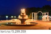 Купить «Красивый, современный светомузыкальный фонтан , площадь Лермонтова , город курорт Геленджик», эксклюзивное фото № 5299359, снято 23 ноября 2013 г. (c) Игорь Архипов / Фотобанк Лори