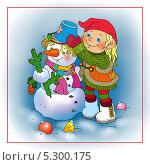 Маленький эльф украшает вылепленного  снеговика. Стоковая иллюстрация, иллюстратор Марина Рюмина / Фотобанк Лори