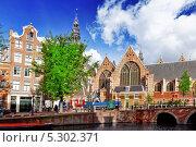 Купить «Амстердам с типичными домами. Нидерланды», фото № 5302371, снято 19 сентября 2013 г. (c) Vitas / Фотобанк Лори