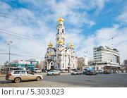 Купить «Церковь Большой Златоуст (Максимилиановская церковь), Екатеринбург», фото № 5303023, снято 5 апреля 2013 г. (c) Валерия Потапова / Фотобанк Лори