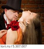 Купить «Вампир и его жертва», фото № 5307007, снято 15 ноября 2013 г. (c) Дмитрий Черевко / Фотобанк Лори