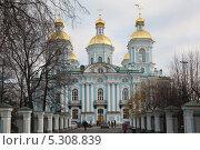Купить «Никольский Морской собор в Санкт-петербурге», фото № 5308839, снято 24 ноября 2013 г. (c) Александр Секретарев / Фотобанк Лори