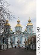 Купить «Никольский Морской собор в Санкт-петербурге», фото № 5308843, снято 24 ноября 2013 г. (c) Александр Секретарев / Фотобанк Лори