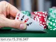 Купить «мужская рука показывает четыре туза», фото № 5316347, снято 21 июля 2013 г. (c) Андрей Попов / Фотобанк Лори