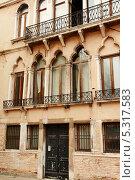 Венецианские окна (2013 год). Стоковое фото, фотограф Инна Горохова / Фотобанк Лори