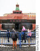 Купить «Люди у входа в мавзолей на Красной площади», эксклюзивное фото № 5317791, снято 27 ноября 2013 г. (c) Алёшина Оксана / Фотобанк Лори