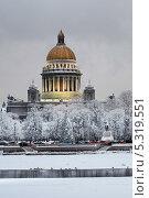 Купить «Зимняя Нева. Исаакиевский собор», эксклюзивное фото № 5319551, снято 15 января 2010 г. (c) Александр Алексеев / Фотобанк Лори