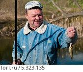 Купить «Счастливый рыбак с удочкой и пойманным карасём», эксклюзивное фото № 5323135, снято 6 мая 2013 г. (c) Игорь Низов / Фотобанк Лори