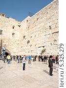 Купить «Фрагмент Стены Плача. Иерусалим», фото № 5325279, снято 12 ноября 2013 г. (c) Александр Овчинников / Фотобанк Лори