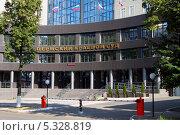 Купить «Пермский краевой суд», фото № 5328819, снято 11 августа 2013 г. (c) Анатолий Косолапов / Фотобанк Лори