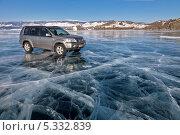 Купить «Автомобиль Nissan X-Trail на льду Байкала», фото № 5332839, снято 7 марта 2010 г. (c) Виктория Катьянова / Фотобанк Лори