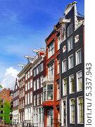 Купить «Типичные дома Амстердама. Нидерланды», фото № 5337943, снято 19 сентября 2013 г. (c) Vitas / Фотобанк Лори