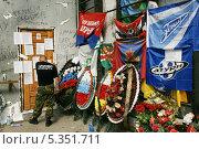 Беслан (2010 год). Редакционное фото, фотограф Дмитрий Владимирович Лыков / Фотобанк Лори