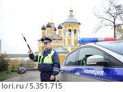 Гаишник (2012 год). Редакционное фото, фотограф Дмитрий Владимирович Лыков / Фотобанк Лори
