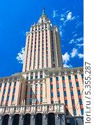 Купить «Советский небоскреб в Москве», фото № 5355287, снято 21 июня 2010 г. (c) Алексей Попов / Фотобанк Лори