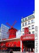 Купить «Вид на Мулен Руж в Париже», фото № 5381659, снято 20 сентября 2013 г. (c) Vitas / Фотобанк Лори
