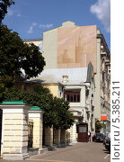 Купить «Москва. Рисунок на брэндмауэре», фото № 5385211, снято 18 августа 2013 г. (c) Корчагина Полина / Фотобанк Лори
