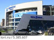 Купить «Здание «НОВАТЭК-Челябинск»», фото № 5385607, снято 20 сентября 2013 г. (c) Андрей Соловьев / Фотобанк Лори
