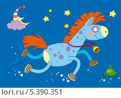 Весёлая лошадка - картинка для детей. Стоковая иллюстрация, иллюстратор Марина Рюмина / Фотобанк Лори