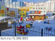 """Купить «Уфа. Детский сад в новом микрорайоне """"Южный""""», фото № 5396803, снято 4 марта 2013 г. (c) Анатолий Ефимов / Фотобанк Лори"""