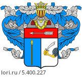 Купить «Герб рода Сабуровых», иллюстрация № 5400227 (c) Владимир Макеев / Фотобанк Лори