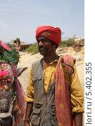 Купить «Индус в красном тюрбане», эксклюзивное фото № 5402355, снято 18 апреля 2012 г. (c) Яна Королёва / Фотобанк Лори