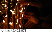 Купить «Руки ставят свечи», фото № 5402871, снято 1 августа 2013 г. (c) Иван Федоренко / Фотобанк Лори