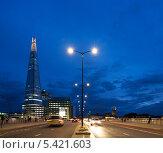 Купить «Небоскреб Shard в ночном освещении, Лондон, Великобритания», фото № 5421603, снято 15 августа 2013 г. (c) Andrejs Pidjass / Фотобанк Лори