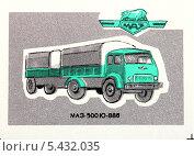 Автомобиль МАЗ-500Ю-886 (2013 год). Редакционное фото, фотограф Валерий Князькин / Фотобанк Лори