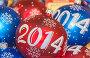 """Яркие стеклянные елочные шары с надписью """"2014"""", фото № 5433223, снято 17 декабря 2013 г. (c) Владимир Сергеев / Фотобанк Лори"""