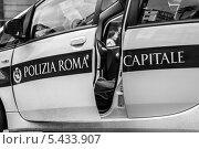 Полиция (2013 год). Редакционное фото, фотограф Дмитрий Зубаркин / Фотобанк Лори