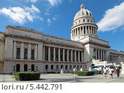 Купить «Капитолий в Гаване, Республика Куба», фото № 5442791, снято 11 декабря 2012 г. (c) Игорь Долгов / Фотобанк Лори