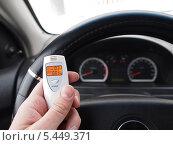 Купить «Алкотестер в руках автомобилиста», фото № 5449371, снято 4 января 2014 г. (c) Цибаев Алексей / Фотобанк Лори