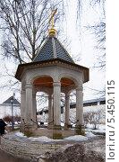 Саввино-Сторожевский монастырь. Часовня (2014 год). Стоковое фото, фотограф Зобков Юрий / Фотобанк Лори